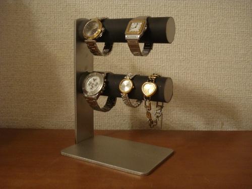 時計 ケース 4本掛けインテリア腕時計スタンド RAK543