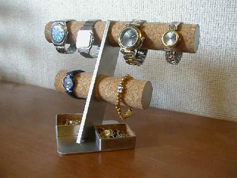 父の日にどうぞ 腕時計 飾る 収納 6本掛け腕時計スタンド角トレイバージョン