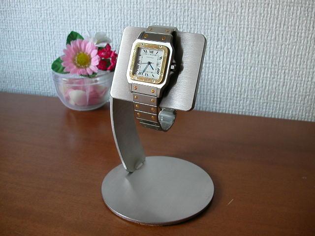 腕時計スタンド デスクスタンド