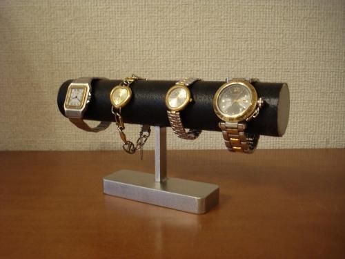 時計スタンド 腕時計 スタンド 4本用 時計 スタンド 腕時計スタンド ウォッチスタンド 時計置き ディスプレイスタンド 国産  ブラック4本掛けインテリアどっしり腕時計スタンド