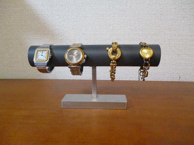 腕時計スタンド 丸パイプ4本掛け時計スタンド ブラック