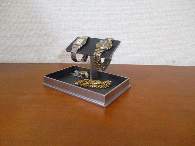 腕時計 スタンド バー2本掛け大きいトレイ腕時計スタンド ブラック
