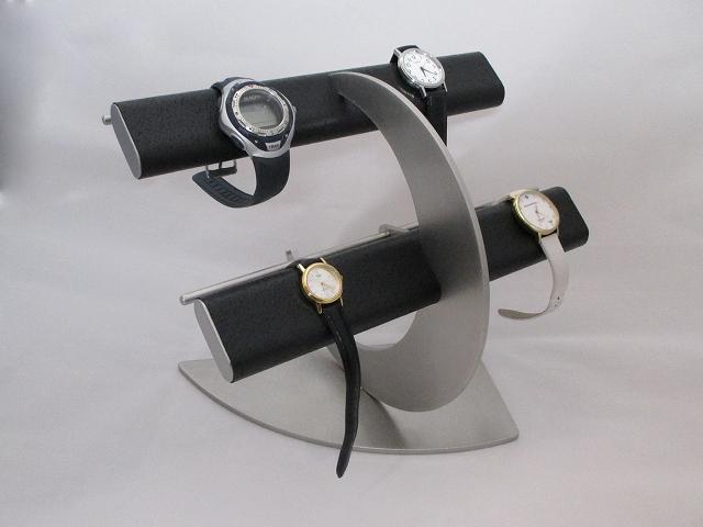 腕時計スタンド ブラック革バンド専用腕時計スタンド