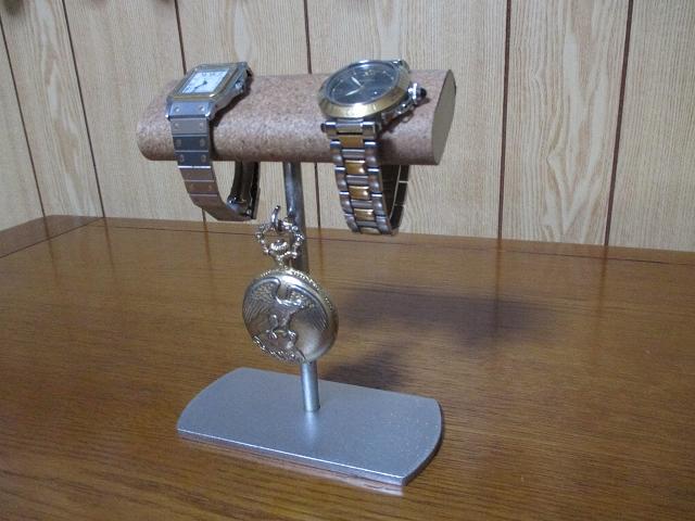 腕時計、懐中時計スタンド
