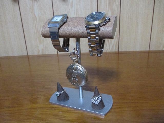 腕時計、懐中時計スタンド リングスタンドバージョン