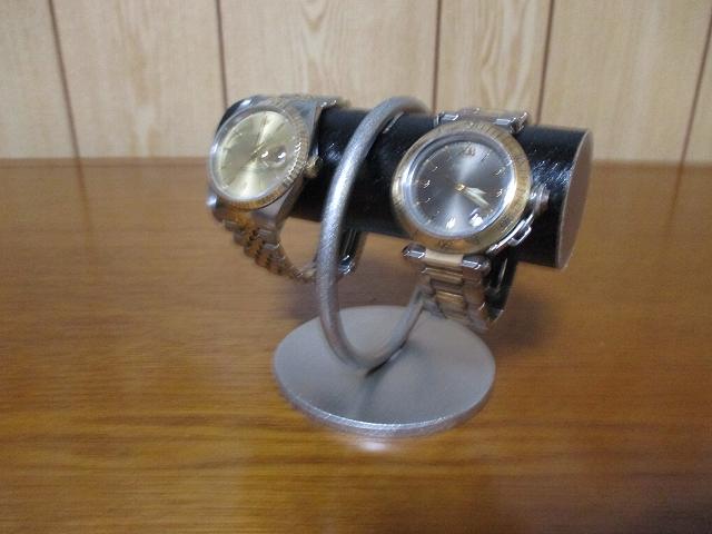 送料無料 リング支柱2本掛け腕時計スタンド ブラック
