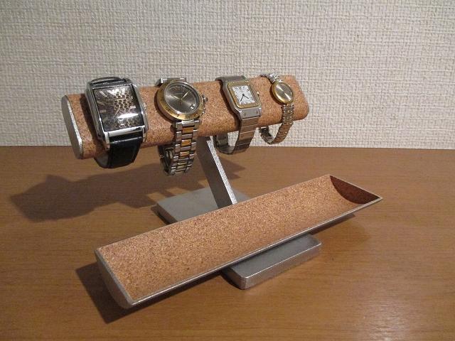 腕時計 飾る だ円パイプ腕時計4本掛けロングトレイ腕時計スタンド AKデザイン 181123