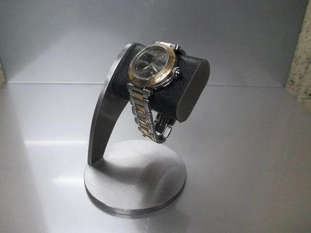 腕時計 飾る ヘアーライン仕上げブラックシングル腕時計スタンド 190124