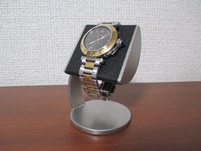 ウォッチスタンド 高級 時計スタンド 腕時計 スタンド 1本用 誕生日プレゼント ノベルティー ウォッチスタンド ケース 時計置き 時計ケース ディスプレイスタンド 記念品 ギフト 贈り物 時計 飾る 腕時計 収納ブラック半円パイプ支柱カーブ時計スタンド