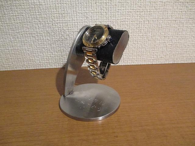 刻印 一生の記念に ブラック腕時計スタンド 『お誕生日 おめでとう』バージョン