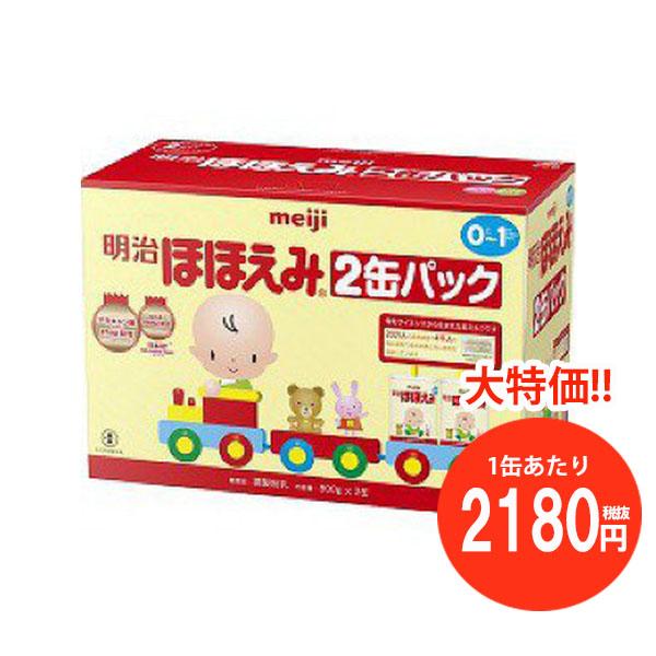 【送料無料】明治ほほえみ(800g*2)×4ケースセット【明治ほほえみ】