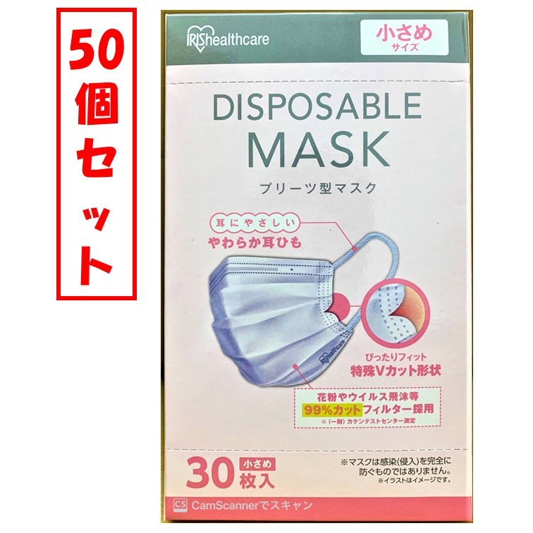 小さめ 在庫 あり マスク シャープマスクの小さめサイズの通販在庫あり状況!楽天・Amazonや買えた口コミは?