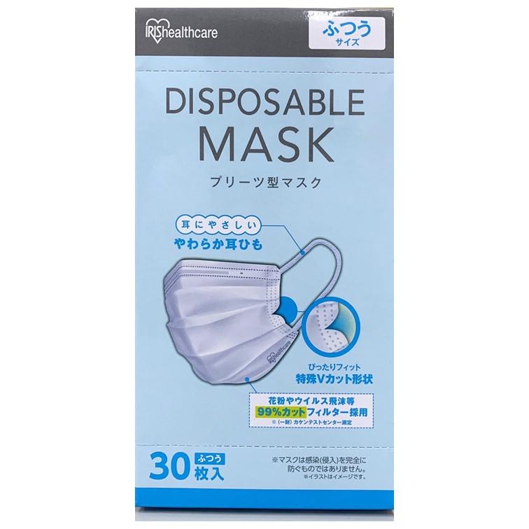 オーヤマ の アイリス 買い方 マスク