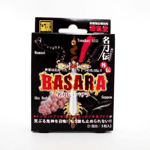 ライフサポート 直輸入品激安 元気革命 名刀伝 BASARA 内祝い 3粒