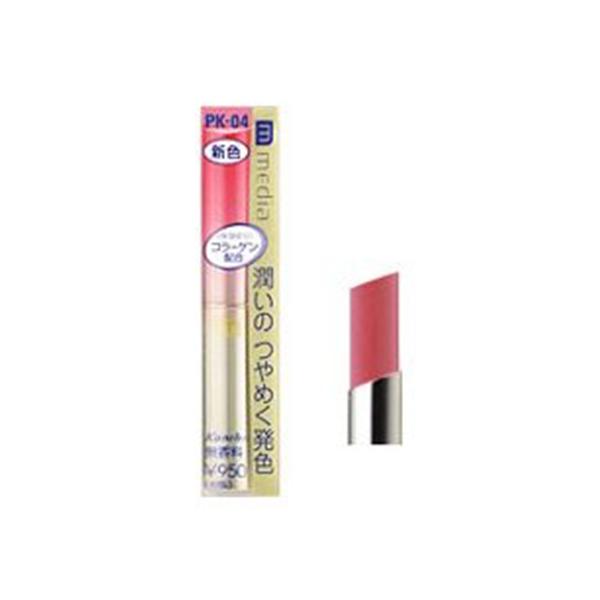 カネボウ 爆安 メディア 新作製品 世界最高品質人気 シャイニーエッセンスリップ 口紅 PK-04