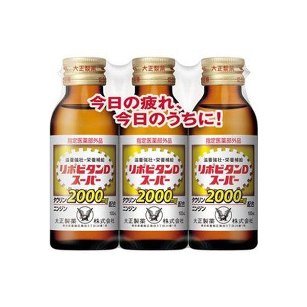 リポビタン 蔵 送料無料激安祭 大正製薬 リポビタンD 3本入 100mL スーパー