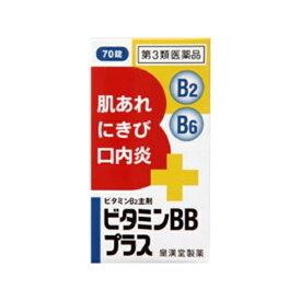 ビタミンBBプラス 再入荷/予約販売! 新作続 クニヒロ 70錠
