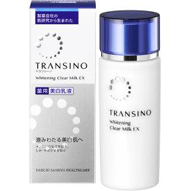 オンラインショッピング トランシーノ薬用ホワイトニングクリアミルクEX 1 販売