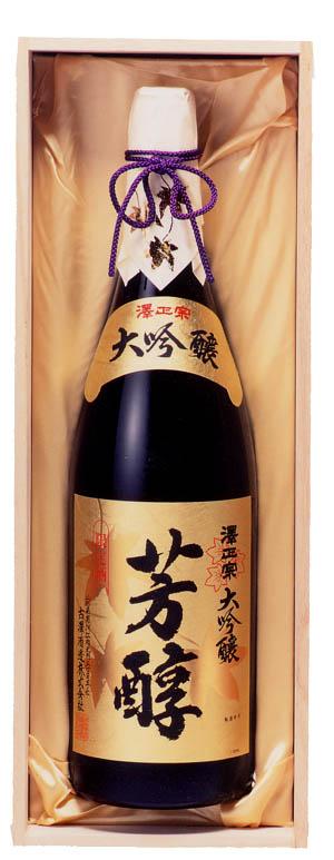 贈り物に是非!古澤酒造 澤正宗大吟醸 芳醇 1.8L