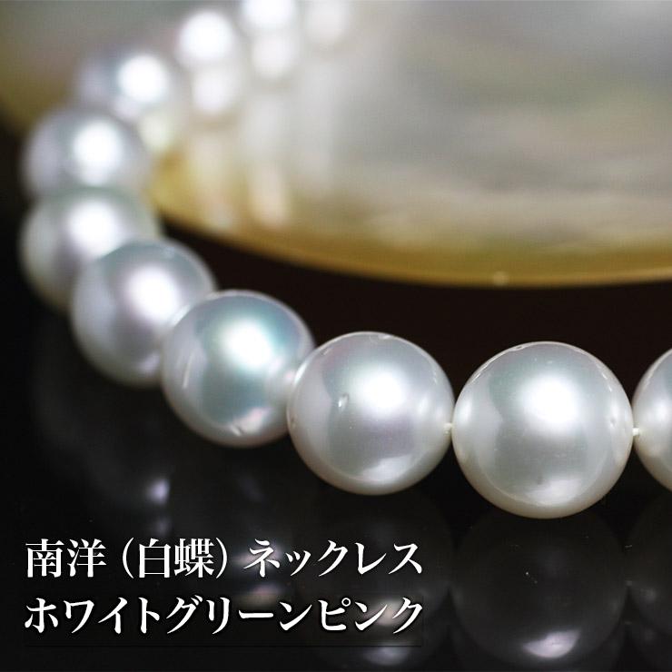 【Akana CLUB】南洋(白蝶)ネックレス