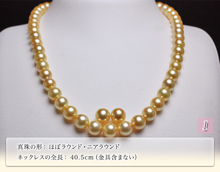アコヤネックレス 調色ペア珠付Lj3A4R5