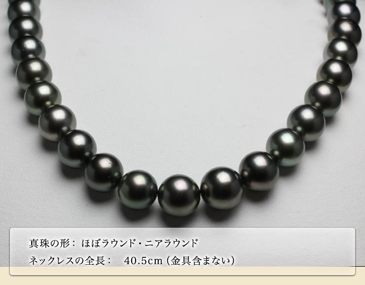 【Akana CLUB】黒蝶(タヒチ)ネックレス