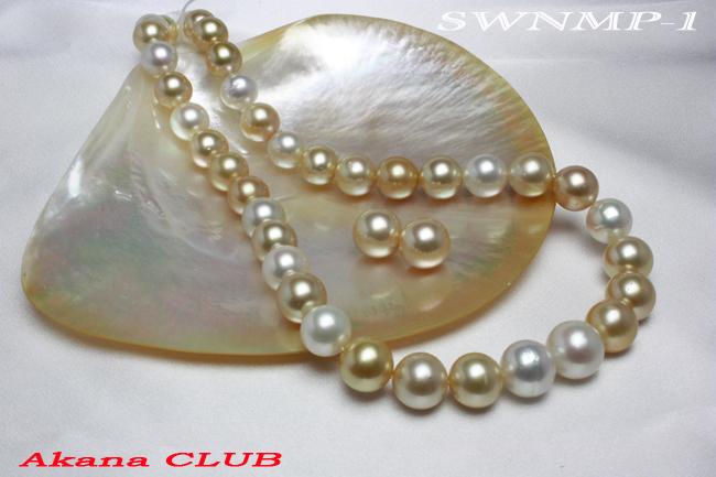 【Akana CLUB】南洋(白蝶)ネックレスマルチ【ペア珠付】(インドネシア産)