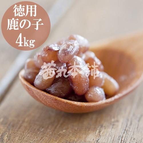 茜丸 豆 鹿の子徳用 糖度60° 2kg×2P 業務用 おせち かのこ豆