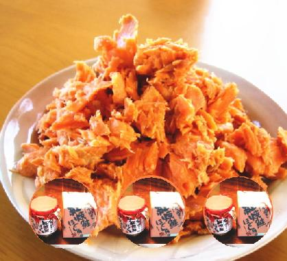 紅鮭フレーク缶詰春 ほぐし鮭 鮭フレーク ダントツ 紅鮭ほぐし 送料無料杉野フーズ 北海道お土産 内祝い お礼 ご飯のお供お取り寄せ プレゼント ギフト 父の日 190g×12缶セット