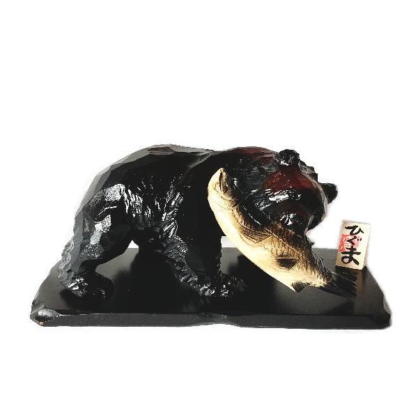 一品作 木彫りの鮭をくわえた熊の置物 置台付き 【163】 北海道 きぼり 民藝 民芸 伝統工芸 くま お土産 定番 インテリア オブジェ 木工 おみやげ