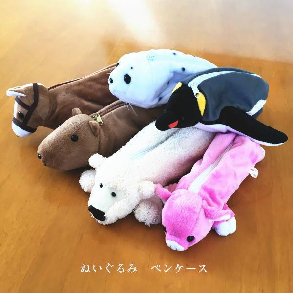 日本産 プレゼントやギフトにもおすすめの動物のペンケース 動物 アニマル ぬいぐるみ ペンケース 全6種類 カピパラ シロクマ 馬 あざらし ペンギン 正規取扱店 ブタピンク 文房具 誕生日 記念日 雑貨 ふわふわ バースディ どうぶつ おしゃれ 小物入れ かわいい 女の子 中学生 やわらかい プレゼント 小学生 小物 筆箱