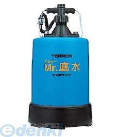 寺田ポンプ製作所 TERADA S-500LN-60 直送 代引不可・他メーカー同梱不可水中ポンプ 特殊合成ゴム製 底水用 S500LN60