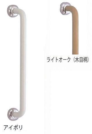 シロクマ NO-850 450MM ライトオーク 丸棒ニギリバー NO850450MMライトオーク