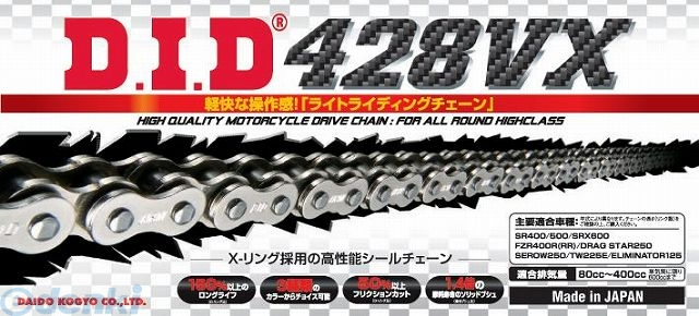 DID DAIDO チェーン 4525516379816 428VX-140ZB S&S