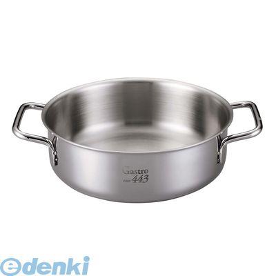 7686800 EBM Gastro 443 外輪鍋 蓋無 40 4548170138032