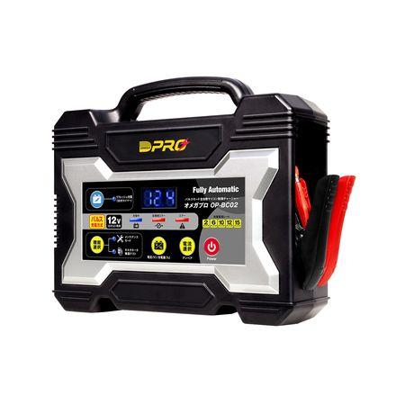 錦之堂 009070 オメガプロ バッテリーチャージャー OP-BC02