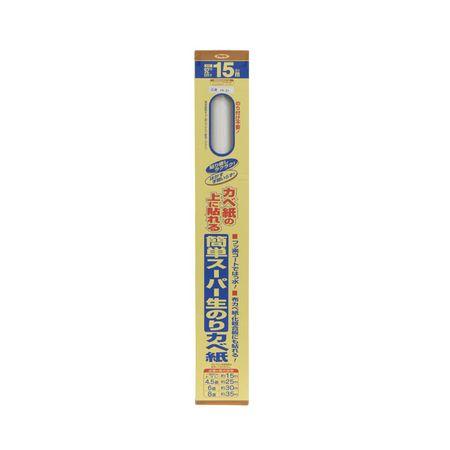 アサヒペン[FK-21] フッ素コート 簡単スーパー生のりカベ紙 FK21