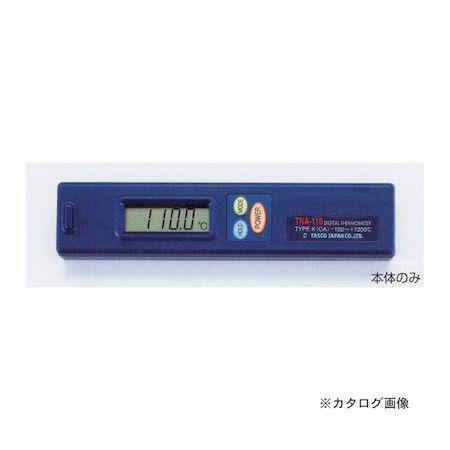 TASCO タスコ TA410-110 デジタル温度計本体 TA410110