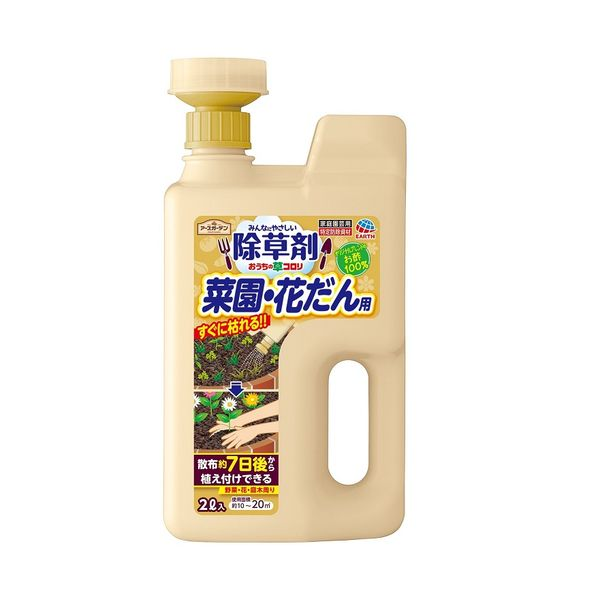 [4901080040619] 【8個入】 おうちの草コロリ菜園花だん用2L