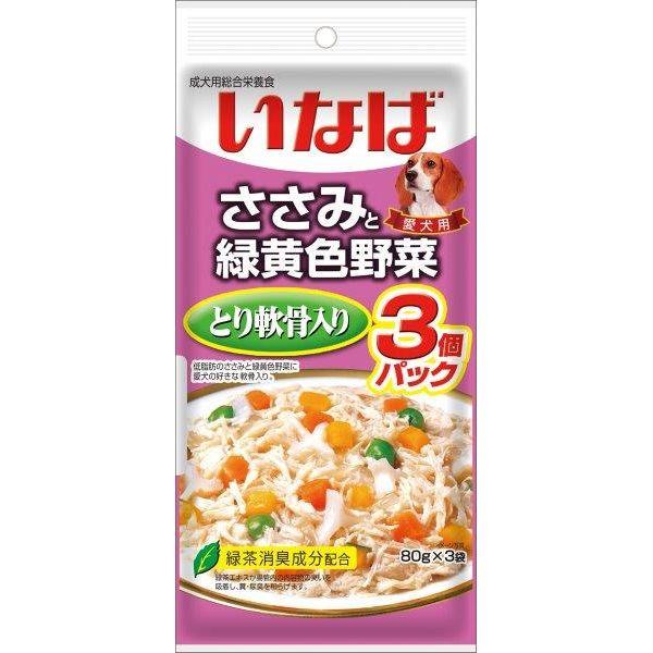 [4901133616785] 【24個入】 ささみと緑黄色野菜鶏軟骨3P QDR-24