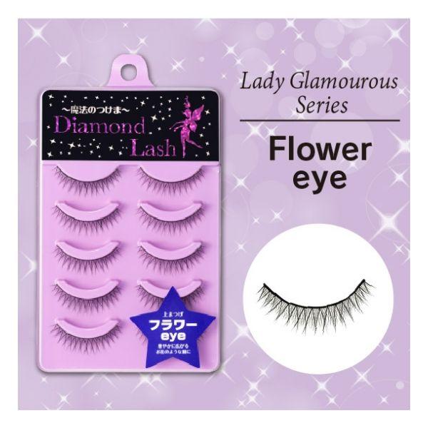 [4562384301853] 【12個入】 Diamond Lash(ダイヤモンドラッシュ) レディグラマスシリーズ フラワーeye