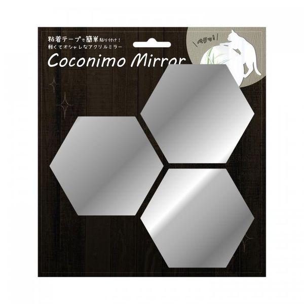 [4511546094119]【20個入】 Coconimo Mirror 04六角形・3枚 MIR-04