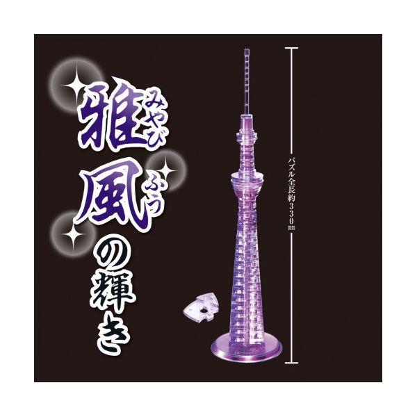 [4977524483564]【3個入】 東京スカイツリー 雅風 50143