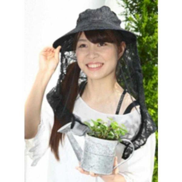 [4965337018455] 【5個入】 菜菜畑 虫よけレースハット ブラック(F8455)