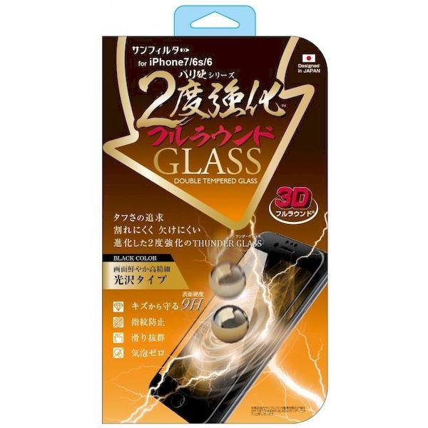 [4982416624239] 【3個入】 iPhone7/6s/6対応 バリ硬二度強化ガラス フルラウンド ブラック iP7-3DBK