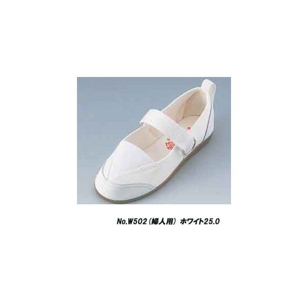 [4534378079123]足元応援(リハビリシューズ) No.W502(婦人用) ホワイト25.0