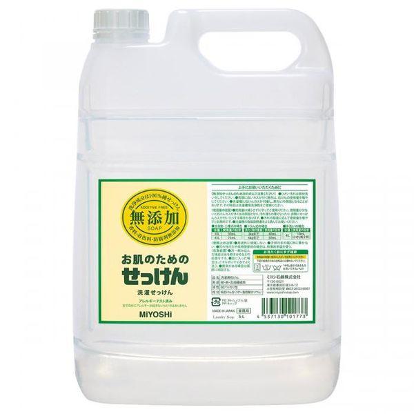 [4537130101773] 【4個入】 ミヨシ石鹸 無添加衣類のせっけん詰替業務用サイズ5L