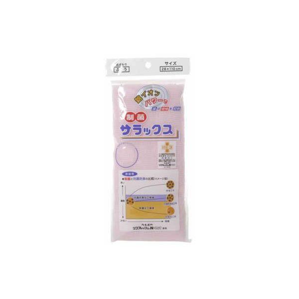 [4901676095023] 【12個入】 制菌サラックス ピンク AG-001