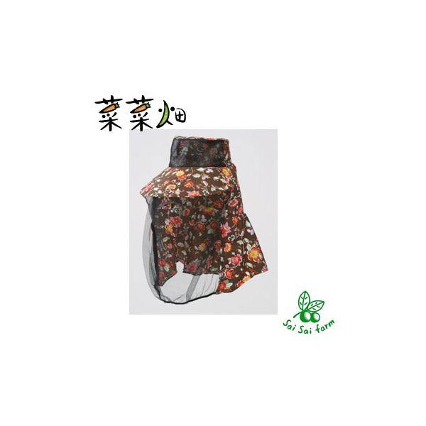 [4965337015126] 【7個入】 菜菜畑 虫よけ ガーデニングハット花柄 茶 27433