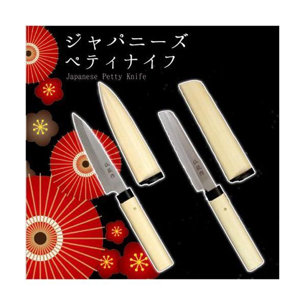 [4971884443428] 【6個入】 ジャパニーズぺティナイフ(剣型) JP-01 31152